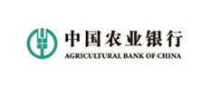 中国农业银行,钱戏微信小游戏合作伙伴