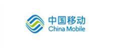 中国移动,钱戏微信小游戏合作伙伴