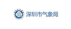 深圳气象局,钱戏微信小游戏合作伙伴